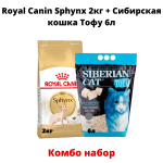 Комбо для Royal Canin Sphynx Adult